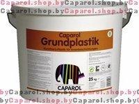 Штукатурка Caparol Grundplastik 8кг (Германия)