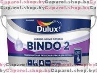 ������ Dulux Bindo 2 (10 �����)