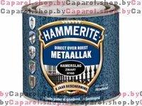 ������ �� ������� HAMMERITE 2,5�( ���������) ���������� �����