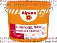 Финишная шпатлевка Alpina EXPERT Feinspachtel Finish 25kg